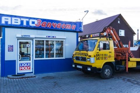 Купить автомобильные шины и авто запчасти в Могилеве