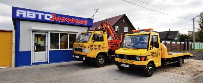 Магазин авто запчастей в Могилеве