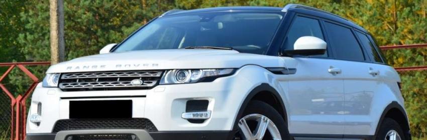 Проверить машина не залоге кредиты под залог птс автомобиля в банке