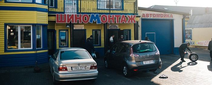 Шиномонтаж СПАС в Могилеве