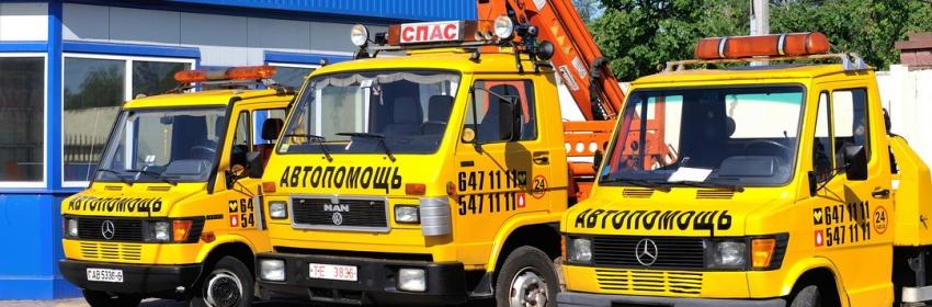 Эвакуатор круглосуточно в Могилеве: быстро, надежно и иногда даже бесплатно!