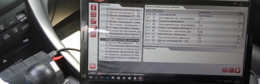 Компьютерная диагностика в Могилеве 10 BYN